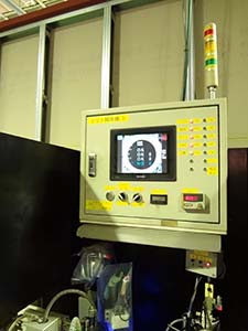 Image inspection equipment